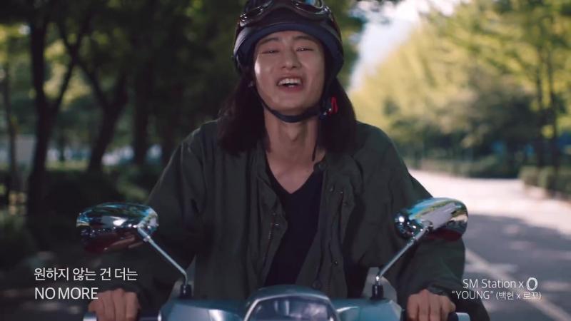 180904 Baekhyun X Loco 'Young' для рекламы SK telecom