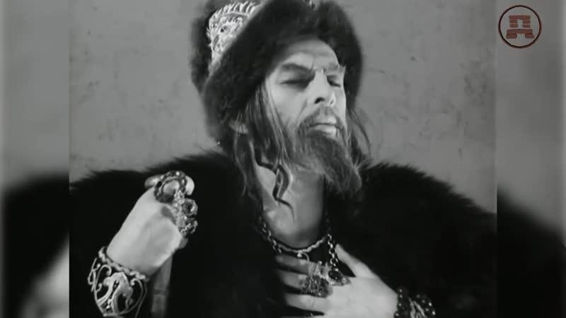 Вячеслав Манягин Иван Грозный - Сталин Средневековья