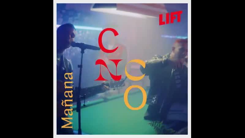 CNCOwners Empiecen sus countdowns AHORA. Nuestra sorpresa con @CNCOMusic viene mañana. Stay tuned! - - CNCO VevoLIFT