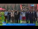 Открытие Парка футбола на Красной площади