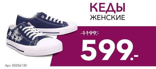 90a4d670f Купить! kari.com