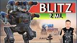 War Robots - Blitz MK2! Урон на 2 млн!