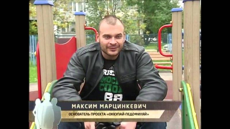 Тесак о любви ( Максим Марцинкевич )