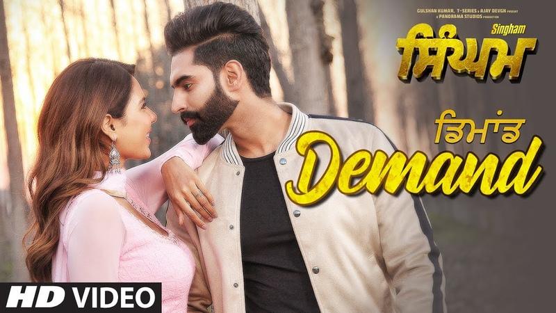 Singham Demand Video Song | Parmish Verma | Sonam Bajwa | Shipra Goyal | Goldy Desi Crew