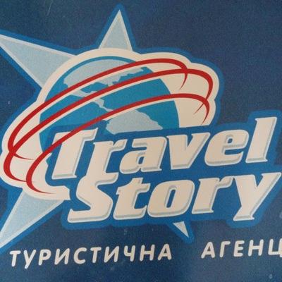 Travel Story, 3 августа 1986, Днепропетровск, id199967721