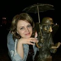 Яна Бобылева