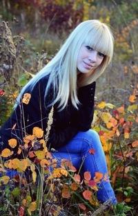 Кристина Волкова, 10 сентября , Красноярск, id32842459