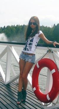 Полина Виноградова