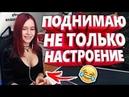 Ржака до слез Приколы ЯНВАРЬ 2019 18