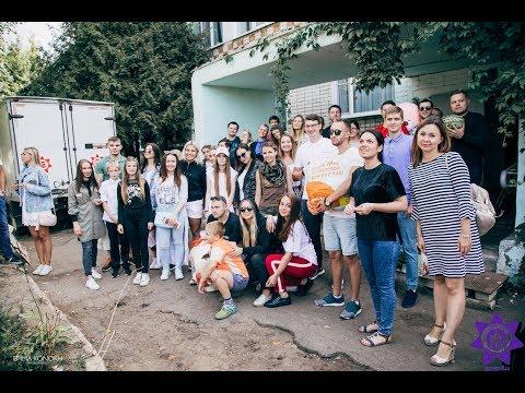 Поездка ПутьДетства в ГУ ЯО Переславль-Залесский санаторный детский дом (01.09.2018)