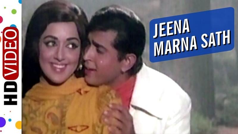 Tera Mera Judaa Hona Mushkil Hai| Paraya Dhan (1971) Songs | Rakesh Roshan | Hema Malini | Romantic