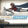 Аренда и продажа тренажеров SPORT-PROKAT
