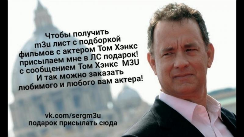 Vk.comsergm3u ЗАКАЗ M3U