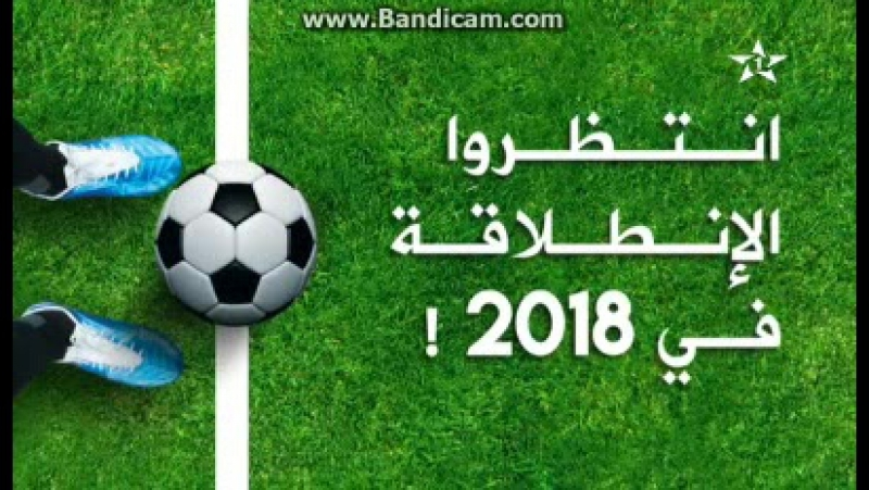 Начало пятничной молитвы на канале Al Aoula (Марокко). 22.12.2017