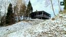 Лесной домик на склоне вписанный в природу FORUMHOUSE