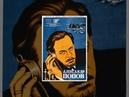 Александр Попов (1949)::Изобретение Радио::Художественный фильм