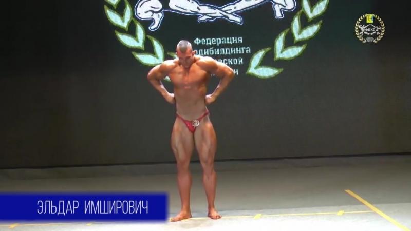 Эльдар Имширович
