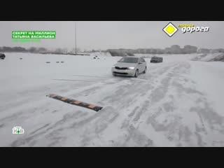 Тест драйв Skoda Rapid, 2018 Главная Дорога 09 02 2019