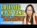 Sasaeng Fans How They Follow K-pop Stars KWOW 69