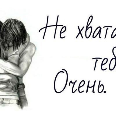 Вахид Агаев, 9 апреля , Слюдянка, id185051185
