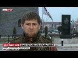 Кадыров будет защищать интересы России в Крыму