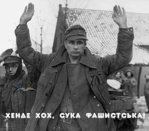 Лучшим ответом России на кризис в Украине будет усиление НАТО в Восточной Европе, - Коморовский - Цензор.НЕТ 6337