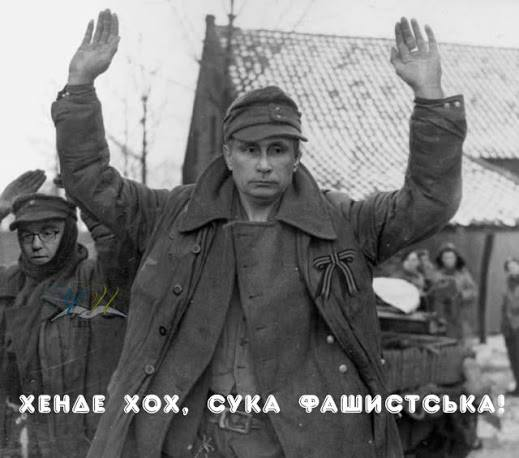 "Батальон ""Днепр"" взял под контроль железную дорогу: ""Каждый террорист будет уничтожен на месте"" - Цензор.НЕТ 6819"