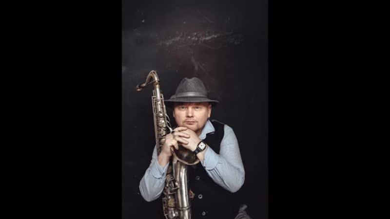 Oleg Kireyev There Is No Greater Love Beautiful jazz music