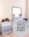 Объявление от Sofia - фото №1
