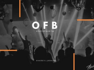 OFB aka OFFBEAT ORCHESTRA - Bamboleo (Gigs in Kharkiv, Ukraine @ Bolero Club)