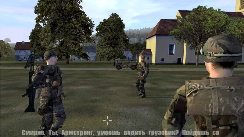 Operation Flashpoint Cold War Crisis - прохождение - миссия 4 - Расквартировка