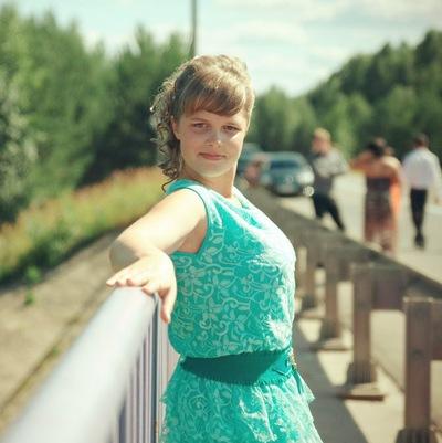 Катарини Тепляшина, 30 мая 1992, Донецк, id92032284
