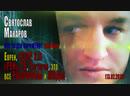 Видео от 13.02.2019. ДНЕВНИК. ХУЦПА по ПОВОДУ ТАРТАРИИ и СССР 2.0 продолжается. Думаю, что евреи в этом тоже обвинят Русских как