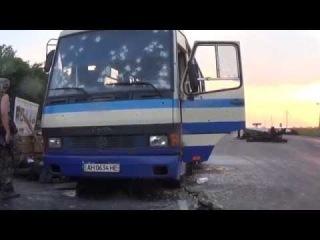 Донбасские и русские ВЫБЛЯДКИ растреляли автобус с нашими солдатами!!! Страшная месть этим путинским УБЛЮДКАМ!!! ВНИМАНИЕ шокирующие кадры !!! 18+ Автобус ПРАВОГО СЕКТОРА на блок посту ДНР превратили в решето