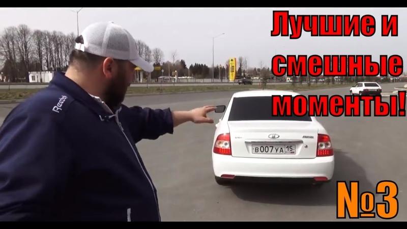 ASATA ЛУЧШЕЕ ЛУЧШИЕ И УГАРНЫЕ МОМЕНТЫ ИЗ ОБЗОРОВ ASATA channel №3