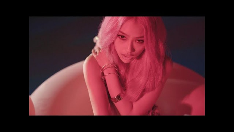 [MV] MiSO(미소) - Pink Lady(핑크레이디) Official
