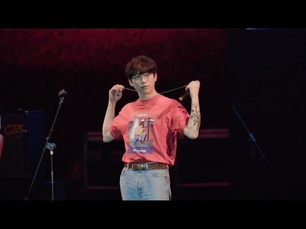 십센치 10cm - 쓰담쓰담 (Sseudam Sseudam) live @Daejeon Culture Arts Center
