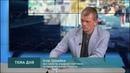В Україні нині відсутня цілісна аграрна державна політика, — ІГОР ШВАЙКА || 24.09.2018