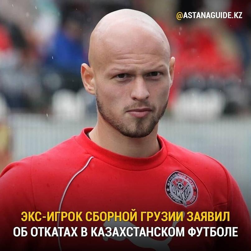Экс-полузащитник сборной Грузии Зураб Цискаридзе в интервью Sports.ru заявил,...