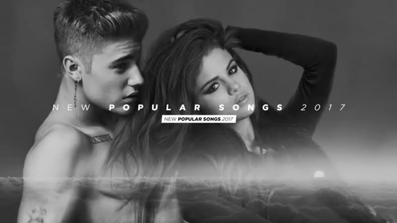 Selena Gomez Justin Bieber - The Morning (New Song 2017)