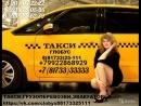 Классная Музыка в Машину 2018 svk/taksi88173325111