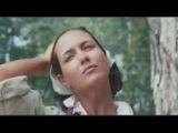 Елена Терлеева- Ты и я