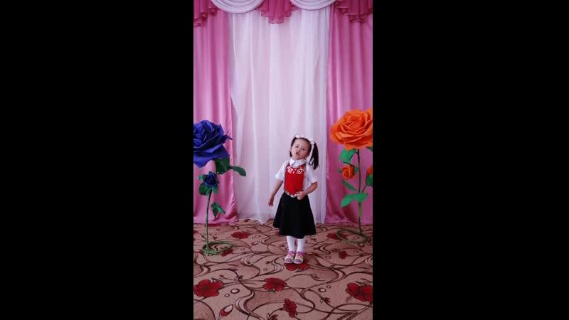 Читаем М. Карима: Галиева Василя, 4 года.