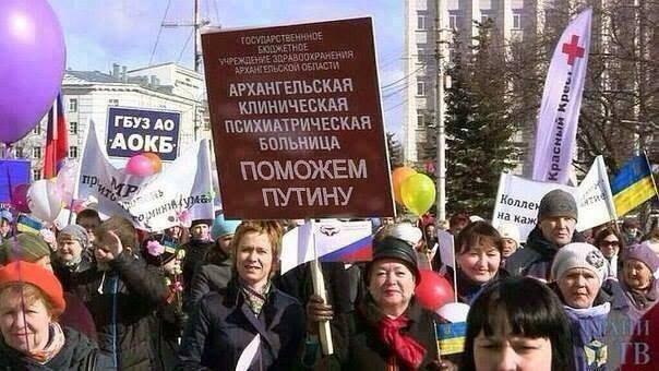 ООН считает опасной эпидемиологическую ситуацию в Украине - Цензор.НЕТ 447