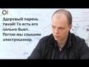 Дмитрий Борисов о насилии и белгородском СИЗО