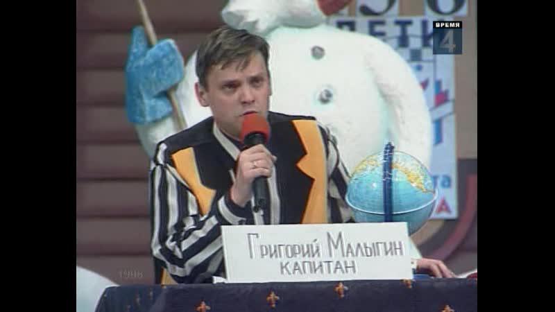 Дети лейтенанта Шмидта - Капитанский конкурс (КВН Высшая лига 1998. Финал)