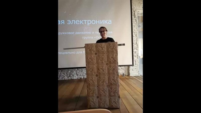 Maykerfair Ольга Прудковская