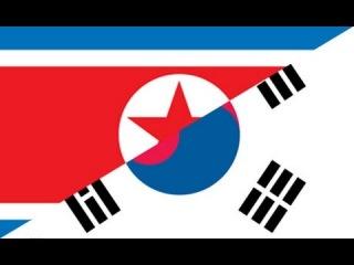 Корея: неотвратимость объединения