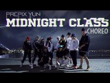 Wait A Minute - J Blaze   YUN midnight choreo class  Prepix Dance Studio