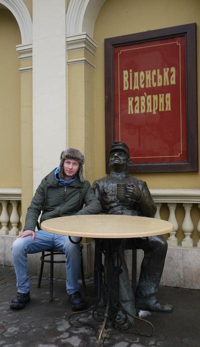 Алексей Никольский, 9 марта 1988, Ростов-на-Дону, id3918307